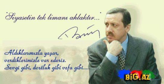 Recep Tayyip Erdoğan - Birazdan Gün Doğacak [Şeir]