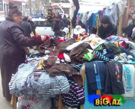Beynəlxalq standartlardan çox uzaq olan ucuz Çin paltarları
