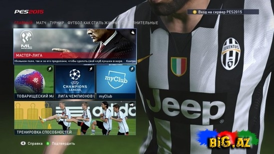 Pro Evolution Soccer 2015 - PC GAME