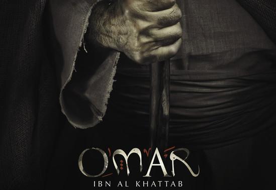 Ömər ibn Xəttab