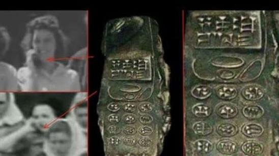 800 illik tarixi olan mobil telefon tapıldı - VİDEO