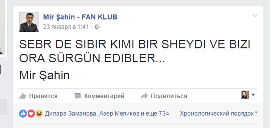 """""""Bizi ora sürgün ediblər """" - Mir Şahinin səbri tükənir"""