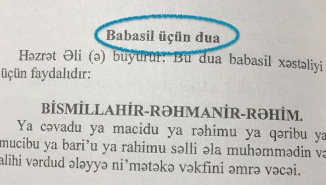 """Dini Qurumların çapına icazə verdiyi kitablardakı biabırçılıq: """"Babasil üçün dua"""" - FOTOFAKTLAR"""