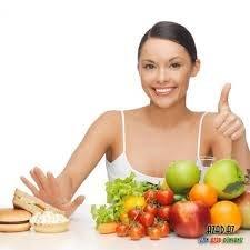 Professional Kalori Bloklayıcısı ilə ac qalmadan, sağlam şəkildə çəki atın