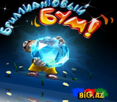 Diamond Boom [Game]