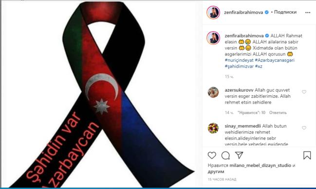 """""""Üç balanın nərəsindən yer- göy titrəyəcək"""" - Məşhurlar Şəhidlərimizi andılar - FOTOLAR"""